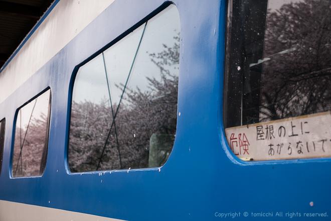 nihonnosyasoukara.jpg